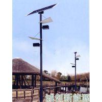 太阳能庭院灯扬州厂家直销诚创新能源科技