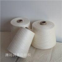 325精梳纯棉纱80支优质精梳纯棉纱120支