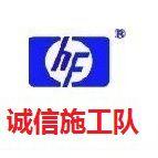 郑州电力安装工程公司|能源电能表安装施工队