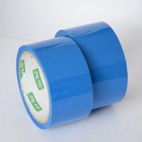 南通金旺厂家直销晶牌BOPP透明胶带封箱带5.5cm厚1cm封箱带可订制