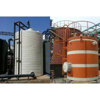 重庆10吨化工储罐|化工储罐|赛普储罐(在线咨询)