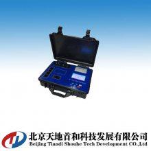 手持式多参数水质分析仪TD-2000 便携式水质重金属及无机盐测定仪厂家天地首和