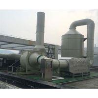 废气处理,东莞大川设备,废气处理方案