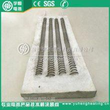 硅酸铝陶瓷纤维加热板 陶瓷纤维外露式加热板 全晶体纤维加热板