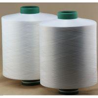 厂家供应涤纶DTY300D/96F 高弹丝 纺织面料专用 四面弹