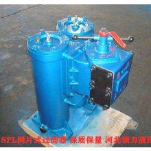 SPL-200、SPL-200X网片式过滤器
