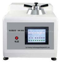 HM-3000 Automatic Metallographic Inlaying Machine