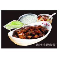 八月八经典湘菜中式快餐让您享受不一样的美味