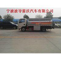 杭州东风5方油罐车