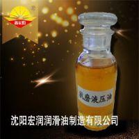 抗磨液压油生产厂家:沈阳哪里可以买到高质量的抗磨液压油