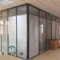 玻璃隔断墙铝合金隔墙办公室百叶高隔断隔间铝型材