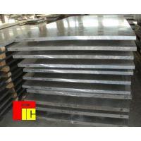 西南铝6061铝板代理商,6061铝板,荣创6061