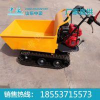 中运高品质履带式自推进农业运输车