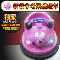 新款碰碰车游乐设备车推荐 儿童电动碰碰车批发商 米老鼠双人座碰碰车价格