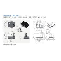 Amphenol Nova无需繁复校准7Kpa压力传感器NPA-100M-001G