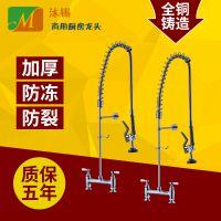 开平沐锡厂家供应M16001-1全铜双联式洗碗机高压花洒商用厨房水龙头