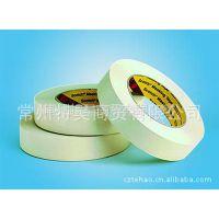 优质供应  双面泡沫胶带  大量供应  价格实惠