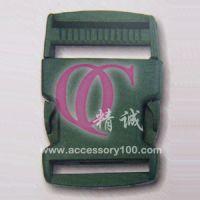 供应直销武汉塑料插扣,塑胶插扣,塑钢插扣,精诚书包扣安全带扣