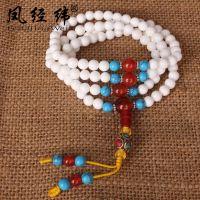 纯天然白砗磲108颗佛珠手链+红玛瑙佛头绿松石珠子手串饰品