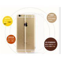 iphone6手机壳 苹果6手机壳新款 4.7手机套硅胶透明保护外壳