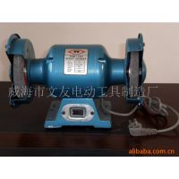 供应TDS-200砂轮机系列 电动砂轮机