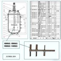 供应优质耐腐蚀化工反应釜核心部件新材料铌钢复合搅拌桨