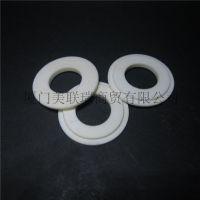氧化铝陶瓷绝缘垫片 氧化铝绝缘片