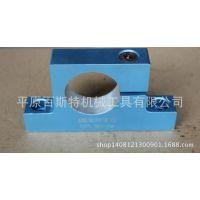 ISO30锁刀座 厂家直销 迷你型锁刀座 BT锁刀座 支持混批