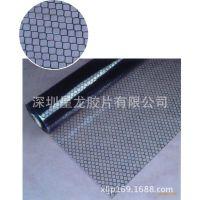 pvc防静电网格透明窗帘 黑黄网格帘直销价格***低防静电质量保证