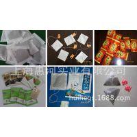 吊标袋泡茶包装机,内外袋带线带签包装机,三角袋泡茶叶包装机