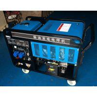 汽油/柴油发电电焊机190A,220A,250A,300A,400A,汽油/柴油发电电焊