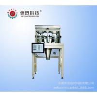 供应颗粒物料自动计数机,片状料计数器