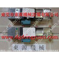 OLP12S昭和超负荷油泵,过载保护器,广锻冲床气动泵,东永源