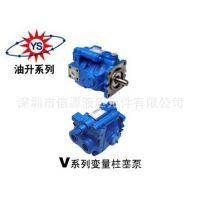 专业销售台湾原装进口油泵V18A3R10X 油升柱塞泵