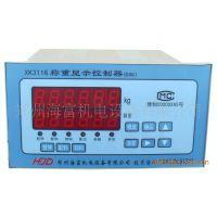 供货XK3116(D)称重显示控制仪表 称重仪表 D型仪表 质量保证!