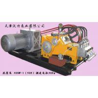 天津沃特 GZB-40型 高压泥浆泵高压泵柱塞泵往复泵灌浆泵压浆泵 基础施工