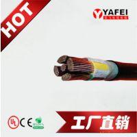 RVVP2*0.5mm屏蔽控制电线电缆 国标纯铜RVVP屏蔽线 工程专用200米