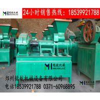 供应节能煤棒机 煤炭制棒机 炭粉制棒机 煤棒挤压机