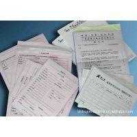 ATM卷纸 条码回单袋POS单保密信封表格票据快递条码单物流表格单