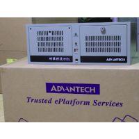 Advantech/研华IPC-610L工控电脑 工业工控电脑 工控主机
