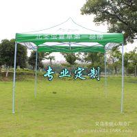 3*3米折叠广告帐篷 户外用品大伞 遮阳摆摊帐篷 批发定做现货