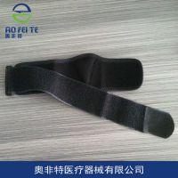厂家生产批发  户外硅垫网球运动护肘  防扭伤开放式护肘