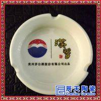 家用陶瓷烟灰缸 促销礼品陶瓷烟灰缸定制