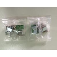 【上海裕聚包装机械专业生产零配件包包装机】灯具配件五金包装机