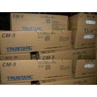进口美国林肯焊丝LNM 12 ER70S-A1焊丝