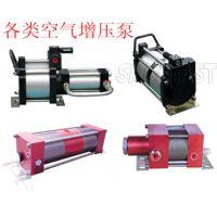 管路空气补压泵 串联压缩气管路增压