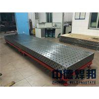 中德焊邦三维柔性焊接平台行业性价比高质量有保障