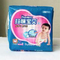 玛眯宝贝mami baby婴儿纸尿裤 尿不湿 棉柔吸水S/M/L 厂家直销