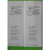 进口GE东芝TSK5401L优惠销售