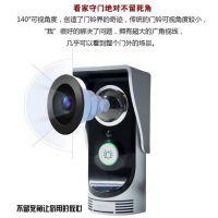 郑州监控摄像头设备
